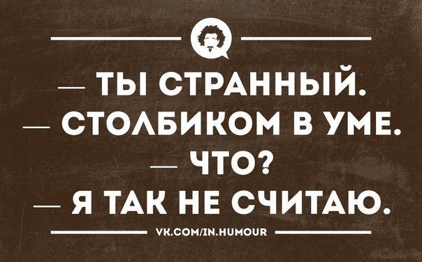 http://cs605222.vk.me/v605222619/d18/6UEU5UGGUBw.jpg