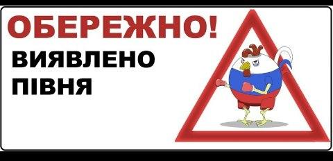 Нелюди используют против мирного населения кассетные боеприпасы, - Порошенко посетил Краматорск - Цензор.НЕТ 1932